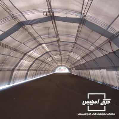 اسپیس-فریم-تونلی